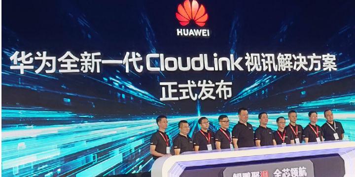 华为CloudLink:5G+4K视频将催生新的产业机遇